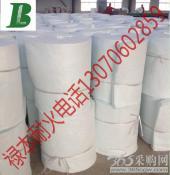 供应高铝型陶瓷纤维棉厂家