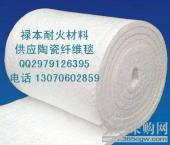供应标准硅酸铝寿毯厂家