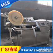 ZB-125型全自动斩拌机 大豆蛋白斩拌机 千页豆腐斩拌机