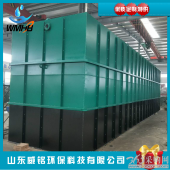 实验室污水处理设备 煤矿污水处理设备 水清污机