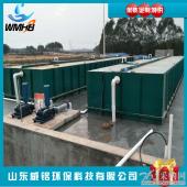 造纸厂污水处理设备 质优价廉 杀猪厂污水处理设备