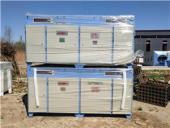 工业废气处理设备光氧除尘器在使用时的注意事项