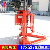 供应 QZ-2C小型 便捷式 地质勘探钻机 30米岩心取样钻机