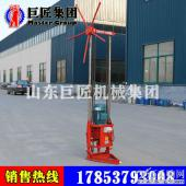 厂家直销 QZ-2D 地质勘探钻机 便捷式取样钻机 小型钻探机 质