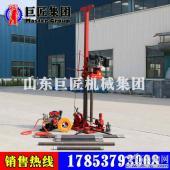 巨匠供应QZ-3小型勘探取样钻机  便捷式地质钻探机野外施工