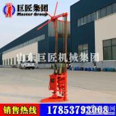 两相电地质勘探钻机 QZ-1A 30米小型沙土层岩石钻机取样器采