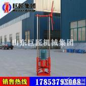 厂家热卖三相电取样钻机QZ-2A小型地质勘探岩心钻机质量保证