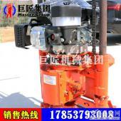 QZ-2B汽油动力轻便岩心取样钻机 可拆解地质勘探钻机机械配