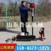 便携式取土钻机 QTZ-3D升级版 电动取样钻机 小型工程勘察钻