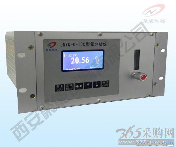 防爆型实验室电石炉氢气分析仪