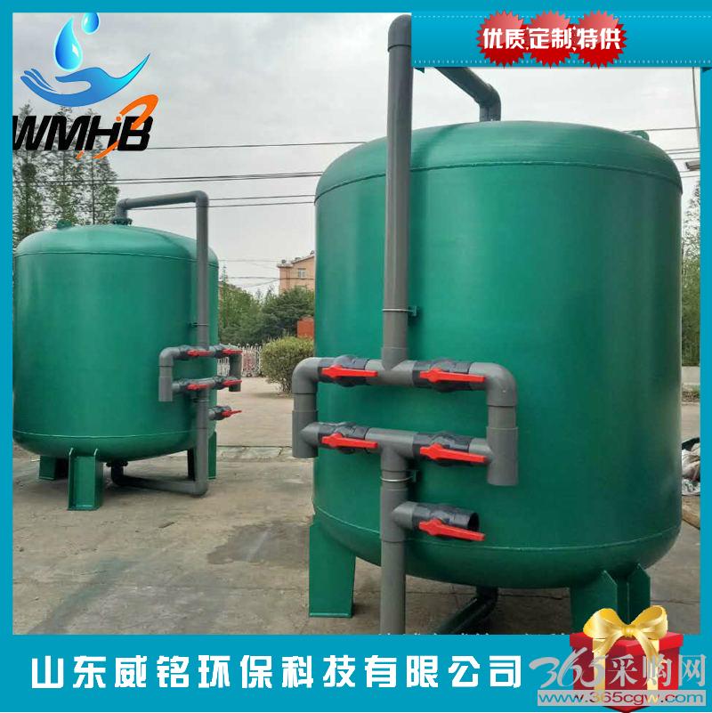 碳钢机械过滤罐 优质活性炭过滤器