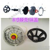 滁州厂家直销质量好的不锈钢膜壳端盖-8040反渗透膜壳配件