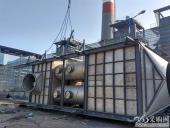 沸腾炉气动乳化脱硫塔