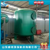 用于污水处理 活性炭过滤器 现货